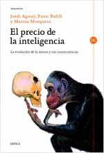 pq_923_precio_inteligencia.jpg