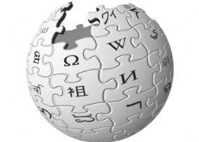 pq_923_wikipedia.jpg