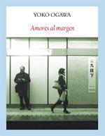 pq_937_amores_margen.jpg