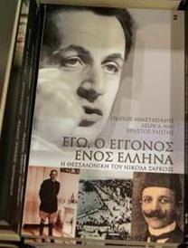 pq__librosarkozy.JPG