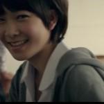 instituto-japon