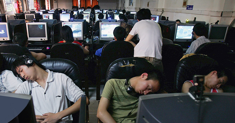 ciber chino