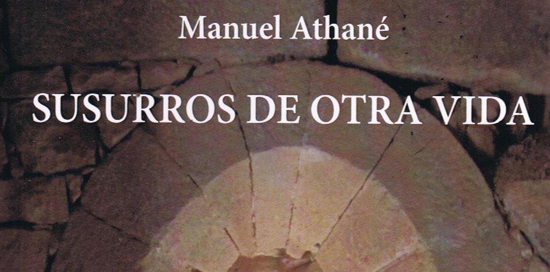 athane