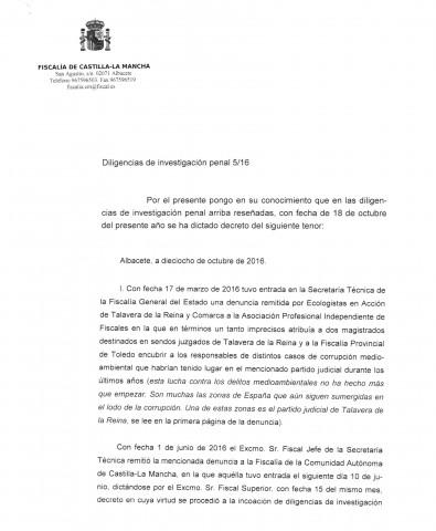 diligencias-de-investigacion